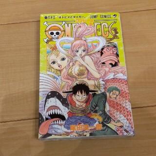 ワンピース 63巻(少年漫画)