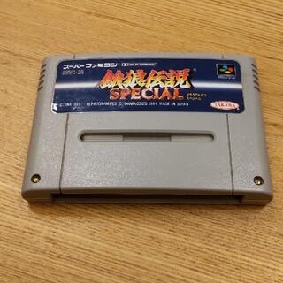 餓狼伝説スペシャル スーパーファミコンソフト(家庭用ゲームソフト)