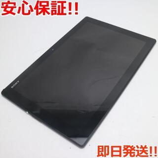 ソニー(SONY)の中古 SO-05G Xperia Z4 Tablet ブラック (タブレット)