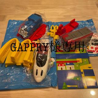 マクドナルド(マクドナルド)のGAPPRY様専用 プラレール2種(電車のおもちゃ/車)