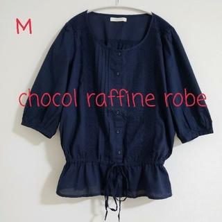 ショコラフィネローブ(chocol raffine robe)の☆美品☆【chocol raffine robe】ノーカラー ブラウス Mサイズ(シャツ/ブラウス(長袖/七分))