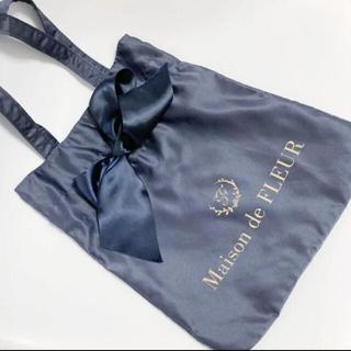 メゾンドフルール(Maison de FLEUR)のメゾンドフルール 上品ネイビー2WAYリボンバッグ(ファッション/美容)