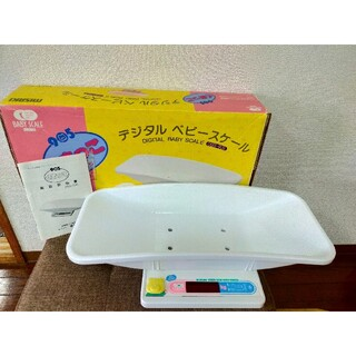 MISAKI デジタルベビースケール くまっこ DBS-905 体重計