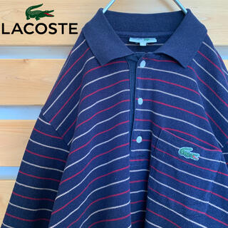 ラコステ(LACOSTE)のLACOSTE ポロシャツ 長袖 ボーダー柄 ネイビー 刺繍ロゴ 90s 古着(ポロシャツ)