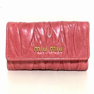 ミュウミュウ(miumiu)のミュウミュウ キーケース - ピンク レザー(キーケース)