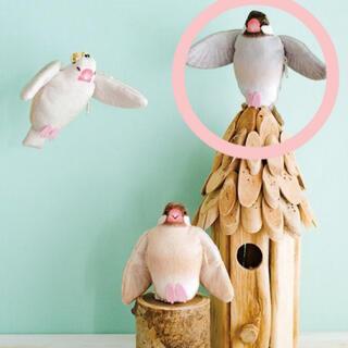 フェリシモ(FELISSIMO)の【フェリシモ】シュルッと羽ばたいてお手伝いブンチョウ キーホルダー ノーマル文鳥(キーホルダー)