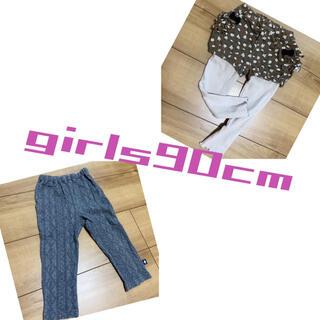 サンカンシオン(3can4on)の秋冬子供服 レギンス 90センチ(パンツ/スパッツ)