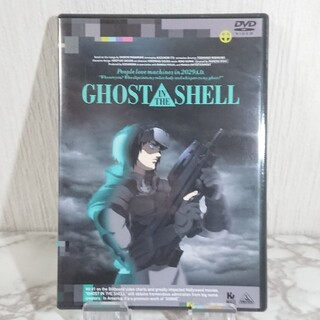 BANDAI - GHOST IN THE SHELL 攻殻機動隊