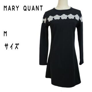 マリークワント(MARY QUANT)のMARYQUANT マリークワント ワンピース 長袖 膝丈 M ブラック(ひざ丈ワンピース)