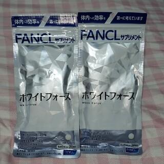 FANCL - ファンケル  ホワイトフォース 20日分×2袋
