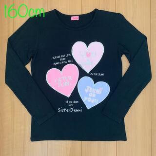 ジェニィ(JENNI)のSister Jenni ロンT BLACK 160cm(Tシャツ/カットソー)