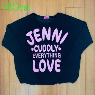 ジェニィ(JENNI)のSister Jenni カットソー BLACK 140cm(パンツ/スパッツ)