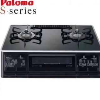 パロマピカソ(Paloma Picasso)のパロマ ガスコンロ ガステーブル PA-A64WCK-L(ガスレンジ)