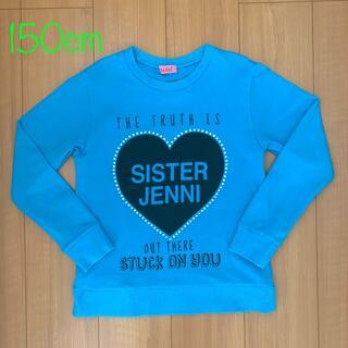 ジェニィ(JENNI)のSister Jenni トレーナー BULL 150cm(Tシャツ/カットソー)