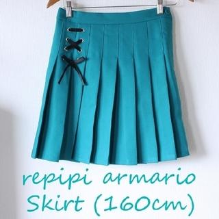 repipi armario - 【美品】repipi armario スカート 160cm