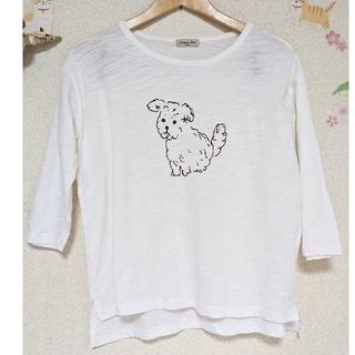 サマンサモスモス(SM2)の未使用に近い サマンサモスモス 犬 スラブTシャツ いぬ 白 カットソー ロンT(Tシャツ(長袖/七分))