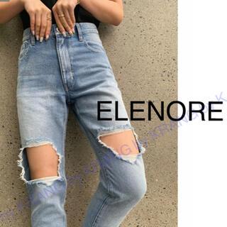 リエンダ(rienda)のELENORE high waist tapered crash DENIMPT(デニム/ジーンズ)