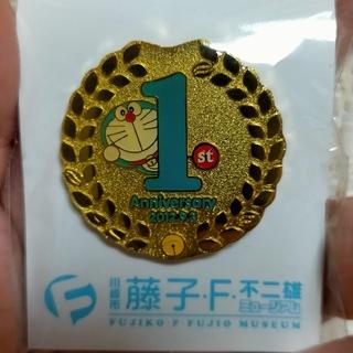 ショウガクカン(小学館)の藤子・F・不二雄ミュージアム限定ピンバッジ ドラえもん(バッジ/ピンバッジ)