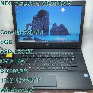 エヌイーシー(NEC)のVersaPro VK25TX◆i5-7200U/SSD/8G/DVDR/カメラ(ノートPC)