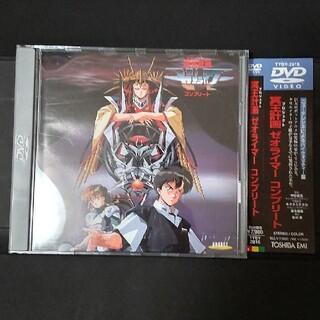 東芝 - DVD 冥王計画 ゼオライマー コンプリート