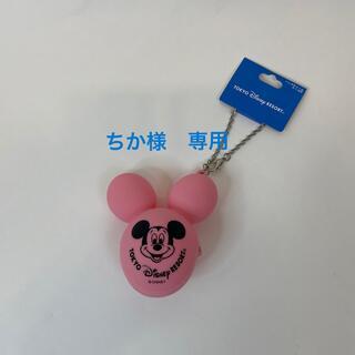 ディズニー(Disney)のちか様 専用 ディズニーバルーン、バッグチャーム、ピンク(その他)
