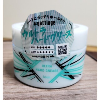 ホーユー(Hoyu)の【未使用】ハードグリース #gattiage(ヘアケア)