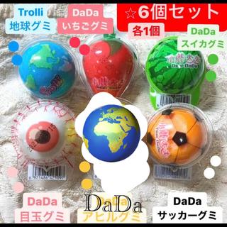 6個 トローリ 地球グミ DaDa 目玉 アヒル スイカ いちご サッカー(菓子/デザート)