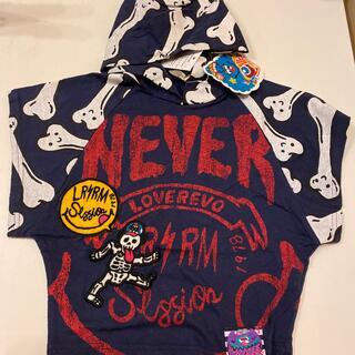 ラブレボリューション(LOVE REVOLUTION)の新品 サイズ90(Tシャツ/カットソー)