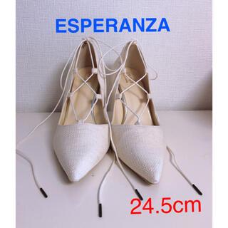 ESPERANZA - ESPERANZA エスペランサ☆レースアップ ホワイトパンプス