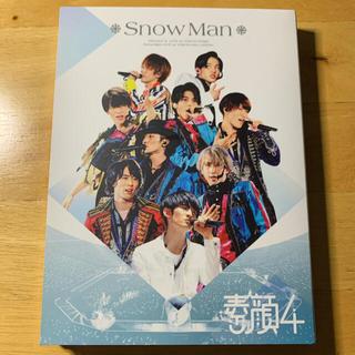 Johnny's - SnowMan 素顔4 最終値下げ