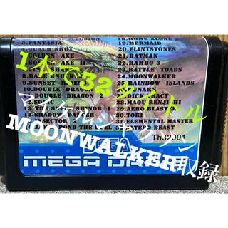 セガ(SEGA)の海外製 メガドライブソフト 32IN1 (家庭用ゲームソフト)