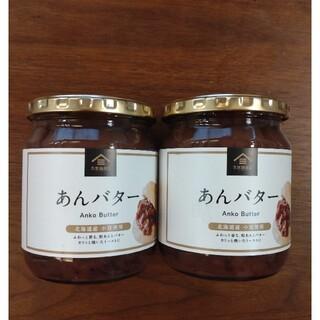コストコ(コストコ)の久世福商店 あんバター 550g  2瓶セット(その他)