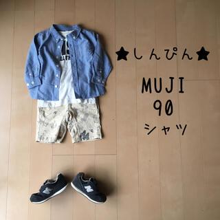 ムジルシリョウヒン(MUJI (無印良品))の●新品●無印良品 90 長袖 オックスフォードシャツ シャツ 水色 ブルー(ブラウス)