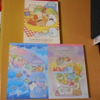 サンエックス(サンエックス)の新品・未使用♡すみっコぐらしメモ帳3冊1セット(ノート/メモ帳/ふせん)