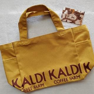 カルディ(KALDI)のKALDI カルディコーヒーファーム 福袋バッグ 山吹色 ポイントカードおまけ付(トートバッグ)