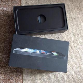アップル(Apple)のiPhone5空箱  ピン付き(その他)