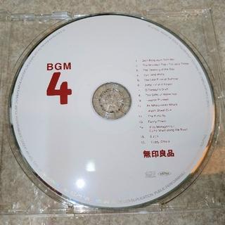MUJI (無印良品) - 無印良品 CD(中古品)【BGM4    Ireland】