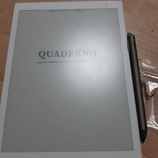 富士通 - 富士通 電子ペーパー  QUADERNO A5  FMV-DPP04
