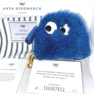 ANYA HINDMARCH - 【Anya Hindmarch】アニヤハインドマーチ アイズ ボア コインケース