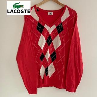 ラコステ(LACOSTE)の古着 ラコステ LACOSTE  ニット セーター 刺繍 ビックサイズ(ニット/セーター)