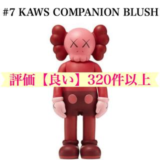 メディコムトイ(MEDICOM TOY)のkaws medicom toy #7 companion blush(その他)