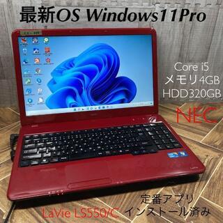 エヌイーシー(NEC)の爆速Core i5 レッド  Windows11Pro ノートパソコン (ノートPC)