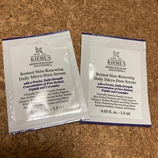 Kiehl's - キールズ レチノールセラム サンプル