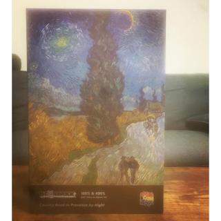 メディコムトイ(MEDICOM TOY)のBE@RBRICK Van Gogh  100%&400% ゴッホ展(その他)