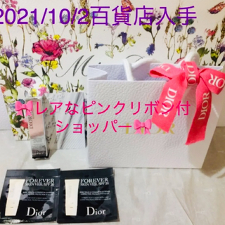 ディオール(Dior)のディオール マスカラ下地 ディオールショウ マキシマイザー3D 4ml(マスカラ下地/トップコート)