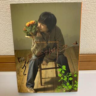 メロドラマ 2集 - ドラマ主題曲集(韓国盤) CD OST(テレビドラマサントラ)