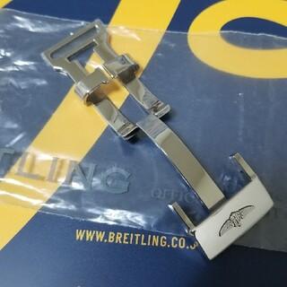 ブライトリング(BREITLING)の20mm!BREITLING ブライトリング Dバックル レザーベルト(腕時計(アナログ))