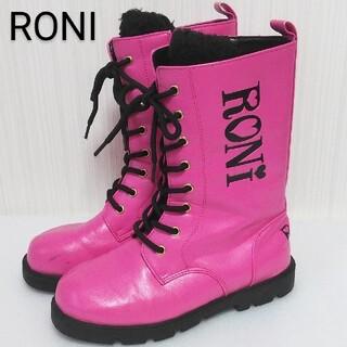 RONI - RONIロニィ*レースアップブーツ*22cm