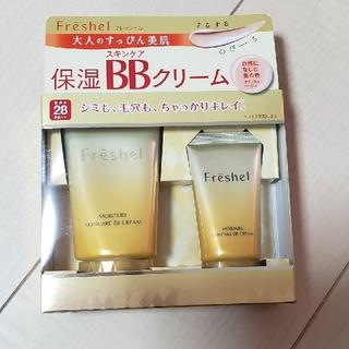 カネボウ(Kanebo)のフレッシェル スキンケアBBクリーム50g&25g(BBクリーム)