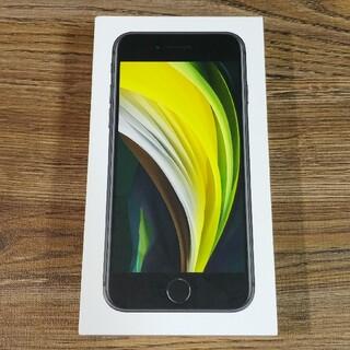 アイフォーン(iPhone)のSIMフリー Apple iPhone SE 第2世代 64GB/ブラック(スマートフォン本体)
